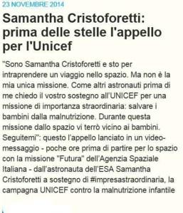 Samantha e l'Unicef